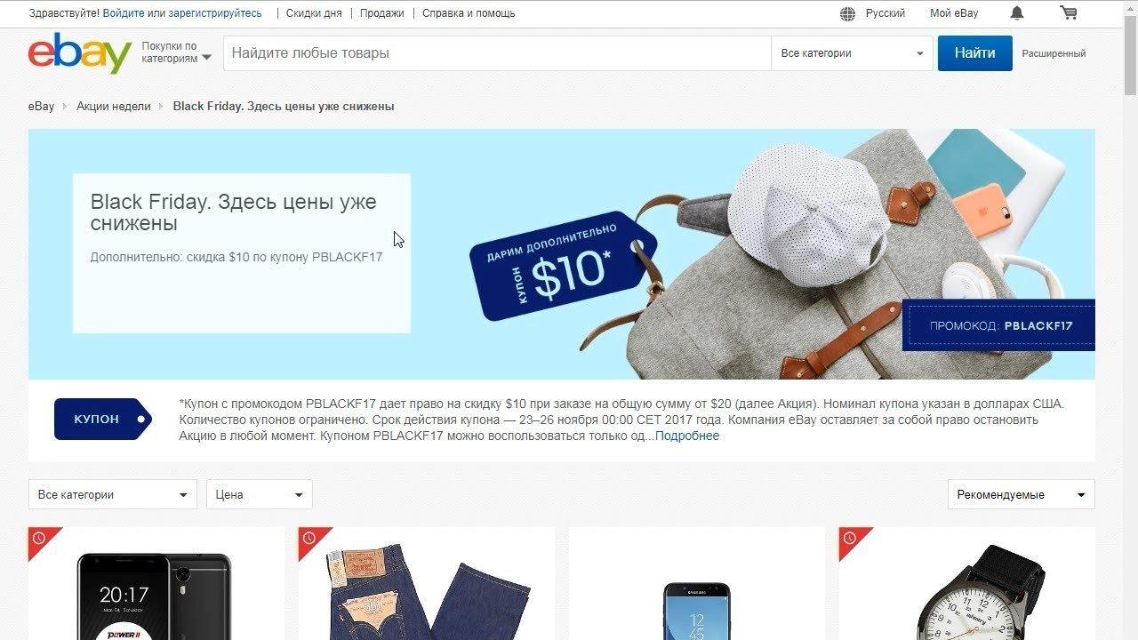 Ebay акция болезнь высоцкого