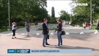 Михеил Саакашвили из губернатора-весельчака за две недели превратился в жесткого руководителя