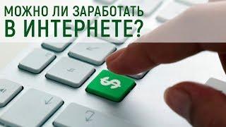 Бизнес десь можно зарабатывать, КОМПАНИЯ РЕАЛЬНАЯ   Choice e credit