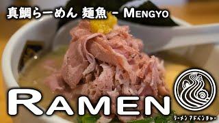 Rookie of the Year Ramen Mengyo (麺魚)