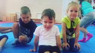 Спортивная акробатика. Начальная подготовка 1 года обучения. 3-4 года. Томск.