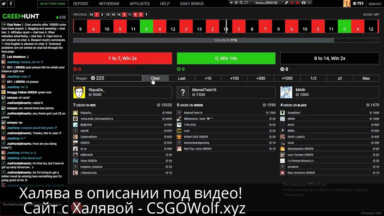 Stickyrice1 csgodouble betting ante post betting football spread