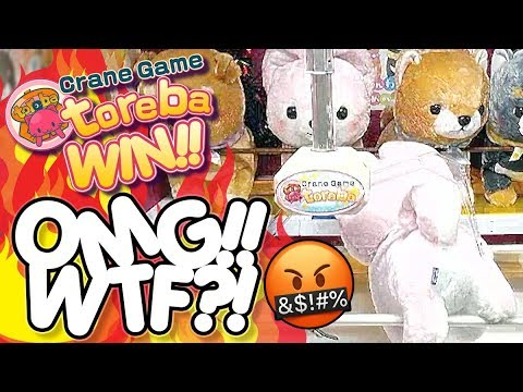OMG!! WTF?! My most frustrating Toreba win EVER!
