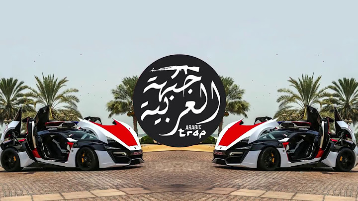 car music mix l abu dhabi trap bass boosted l best arabian trap music mix
