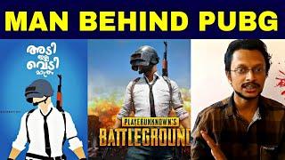 PUBG യുടെ ചരിത്രം,പിന്നിൽ ഒരു തേപ്പ് കഥ | History behind PUBG Game | Psytech Malayalam | Karikku
