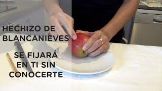 AMARRE DE AMOR PARA QUE EL SER AMADO VENGA YA!!!!.  HECHIZO DE BLANCANIEVES 🍎 ❤️