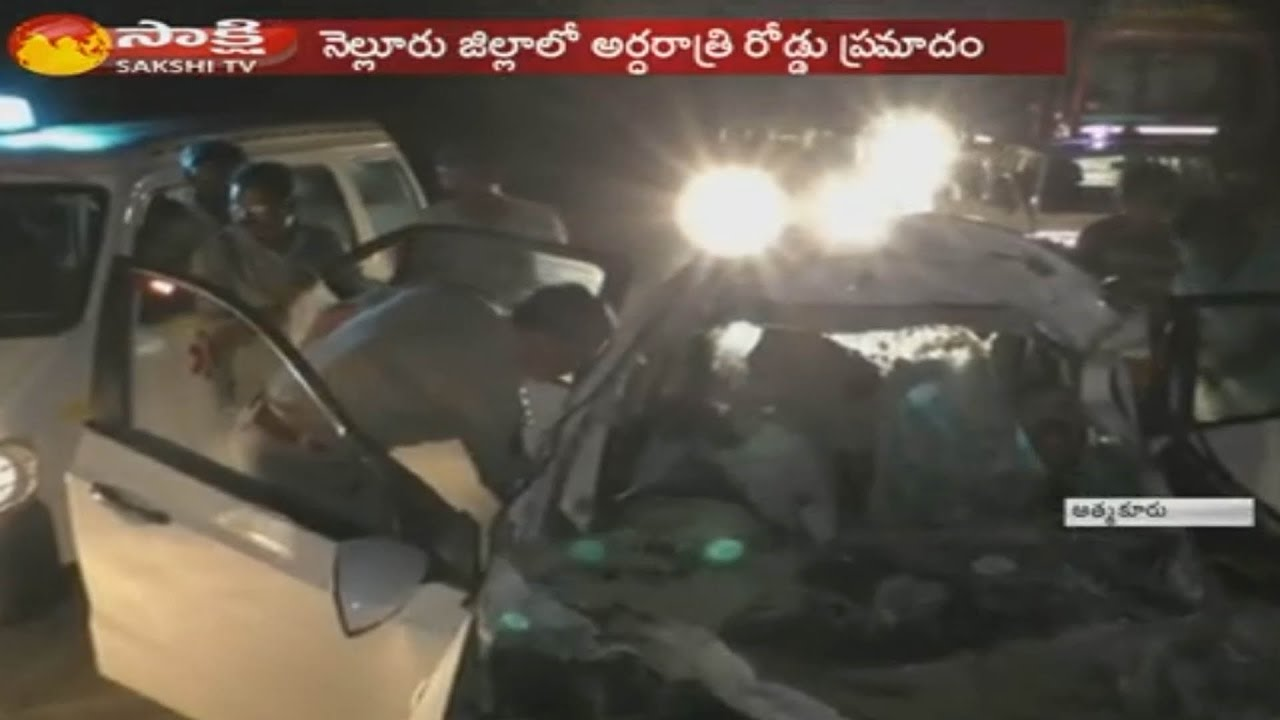 3 Dead in Road Accident at Atmakur || Nellore District