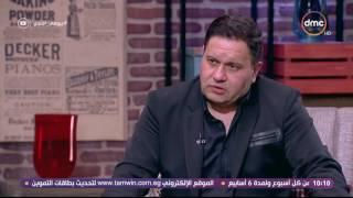 بيومي أفندي - إدوارد وأغرب موقف حصل معاه بسبب الحجز عن طريق الإنترنت (so sweet )