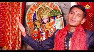 New song Balaji Tera Danka Baje || R K Kaushik || Latest Haryanvi Balaji Song 2018 || Alka Music
