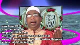 New Islamic Song 2015 (Full HD)