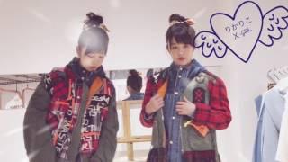 りかりこがGFの撮影でX-GIRLの原宿店におじゃましましました!