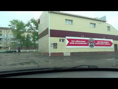 Путешествие на Юг России   Часть 1  С Караганды до Петропавловска на Шевроле Круз 17 18 05 19 г
