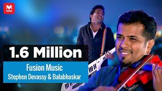 Stephen Devassy, Balabhaskar Performs Live Fusion Music | Jayaragangal | Manorama Online