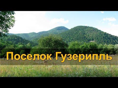 🌲 Поселок Гузерипль, река Тепляк, гора Казачья. 4 дня в горах Кавказа