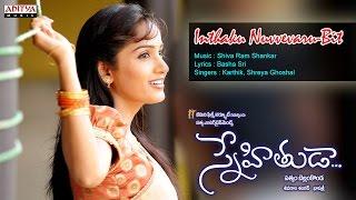 Download Inthaku Nuvvevaru Bit Full Song II Snehituda Movie II Nani, Madhavi Latha MP3 song and Music Video