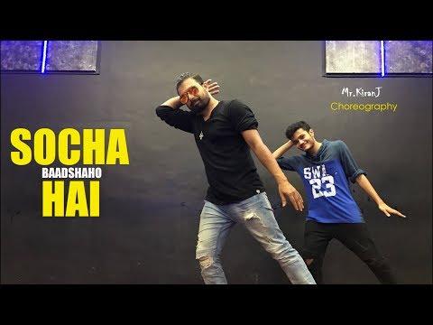 Socha Hai | Baadshaho | Kiran J |...