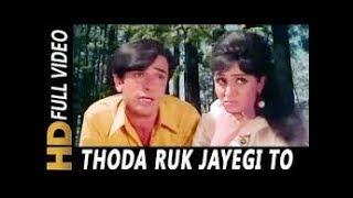 THODA RUK JAYEGI TO TERA KYA JAYEGA ( Singer, Baljit Narwal )