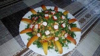 Салат На Каждый День , Очень Вкусный и Полезный , Без Яиц и Майонеза !!!