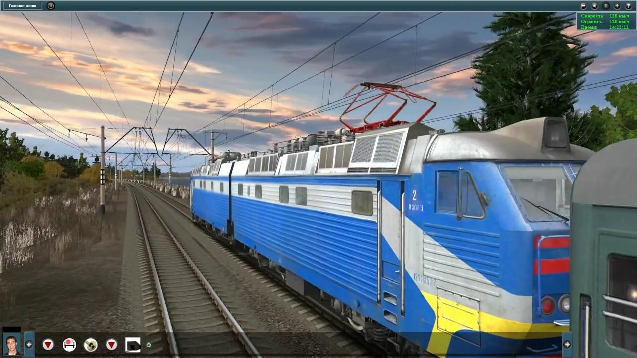 игра машинист поезда играть онлайн симулятор 3d