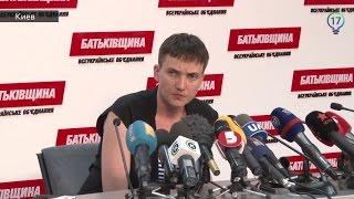 """Савченко согласилась на телемост с """"ЛДНР"""" в эфире 17 канала"""