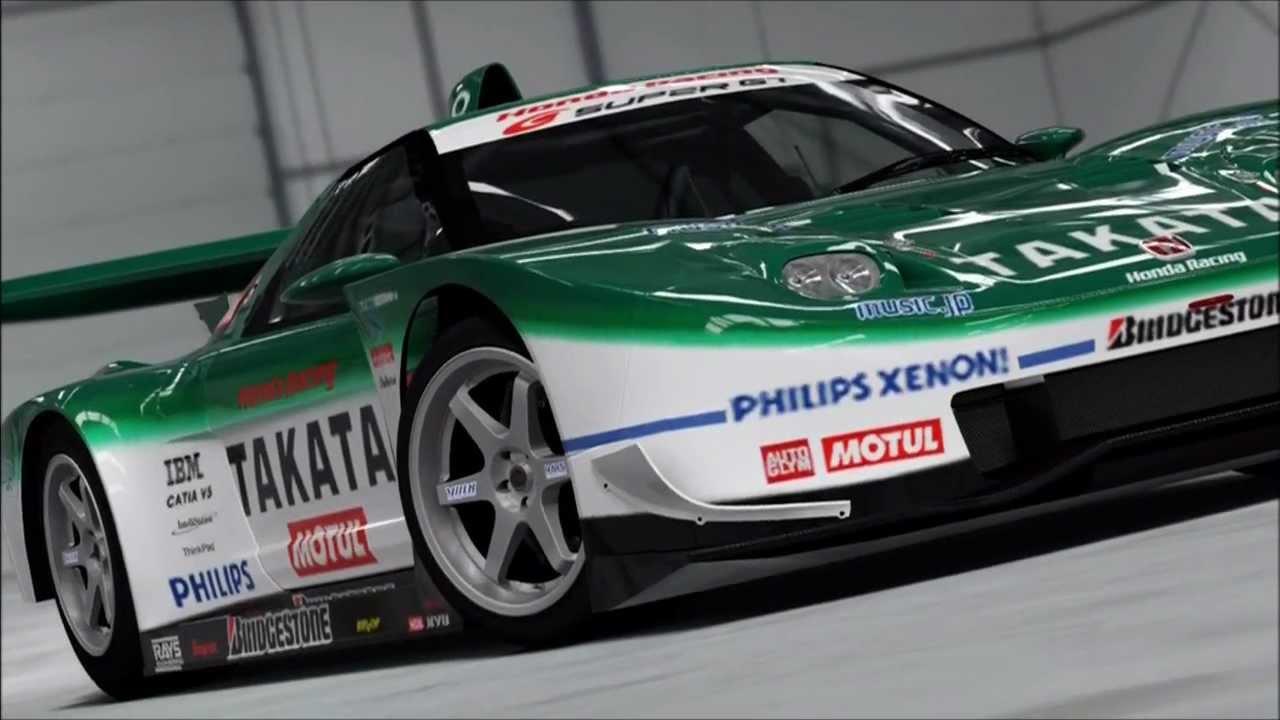Nsx Race Car