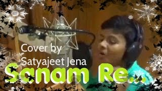 Sanam Re-Satyajeet Jena(Studio Version) | Arijit Singh | Male Version | Cover Song