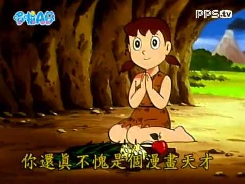 哆 啦 a 梦 国语 版 全集
