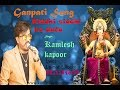 Download Mere Rashke Qamar Ganpati New song Riddi Siddi ke datta kamlesh kapoor MP3 song and Music Video