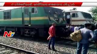 Sathavahana Express stopped in Warangal District due to Technical Problems
