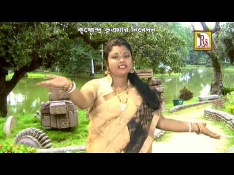 Emon Sunder .Smritikana roy  folk song / BY RS MUSIC