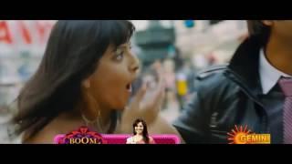 Mr.manmadhan for sale 2016 Telugu movie