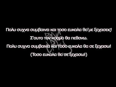 Γυαλινη Σφαιρα - Rio (ft. KAKO,STYL MW,EP PROD.JESSY BLUE)