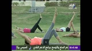 صباح البلد - تمارين رياضة لشد ترهلات البطن