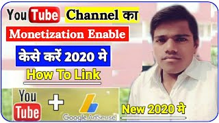 How To Enabled Monetization On YouTube New Trick 2019 | AdSense Account Kaise Banaye Full Detail