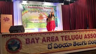 ఘనంగా జరిగిన 'బాటా' విళంబి వేడుకలు