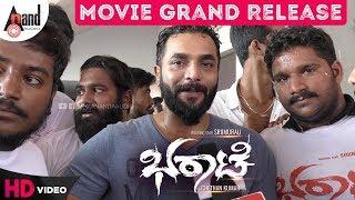 Bharaate Movie Grand Release Sriimurali Sree Leela Chethan Kumar Arjun Janya Suprith