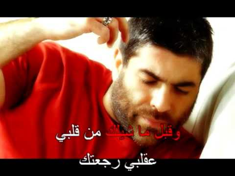 Arabic Karaoke: Wael kfoury ya dalli ya rou7i