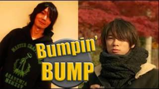 藤×ヒロのカップルで訪れた石川県の名所は…❤ -BUMP OF CHICKENラジオ ポンツカ