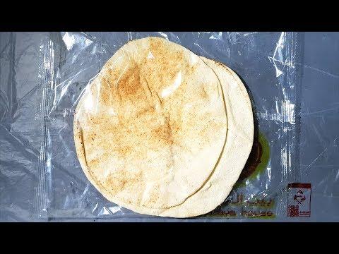 السعرات الحرارية في خبز مفرود صغير مطعم بيت الشواية Youtube