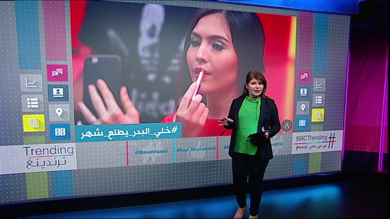 بي_بي_سي_ترندينغ: نجمات عربيات بدون ماكياج في تحد آخر على مواقع التواصل الاجتماعي