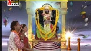 Arti Maa Tripura Sundari Banswara