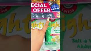 обзор заграничных продуктов цена дорого кипр отдых сладости еда продукты лето