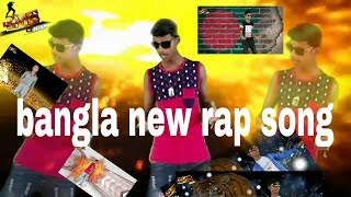 Kothay Jabe   কোথায় যাবে   Official Music Video   Emxed & Tgs Jashed   Bangla Rap & Hiphop Song
