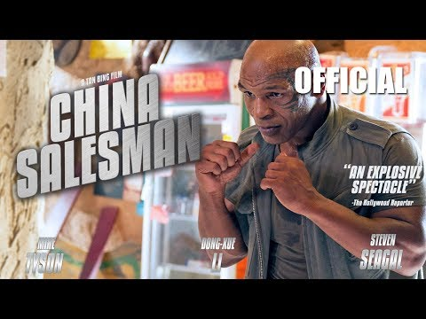 The movie of the year just dropped a trailer. Tyson and Seagal!