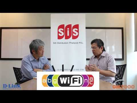 GM2000 Exclusive Interview: Home Network Part01 - 'Wi-Fi Router'