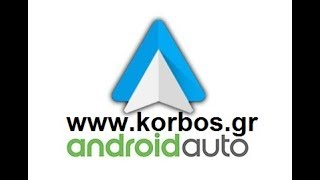 Kenwood with Android Auto (GR) & Spotify & Reverse Camera & Phonocar Monitors www.korbos.gr