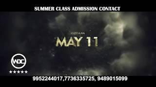 Marthandam Summer Dance Fest 2019/ Season 3/ imagin studio