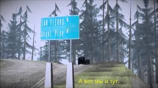 Фильм MTA Брат За Брата