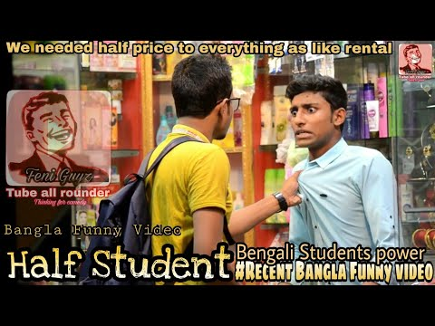 Bangla Funny Video || Half Student || Tube all rounder