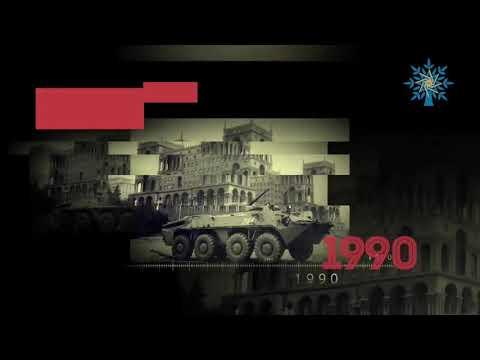 20.01.1990 - Black January, Baku/Azerbaijan